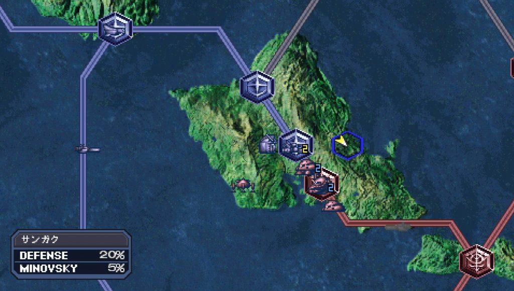 ハワイ攻略