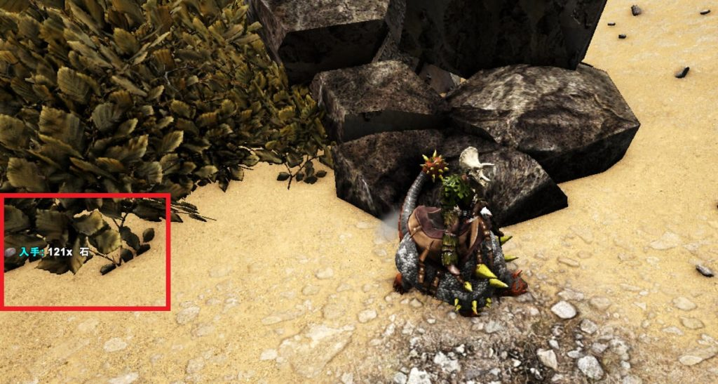 ドエディクルスで石採取