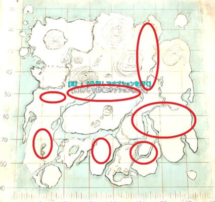 アイランドのテリジノサウルスの生息場所
