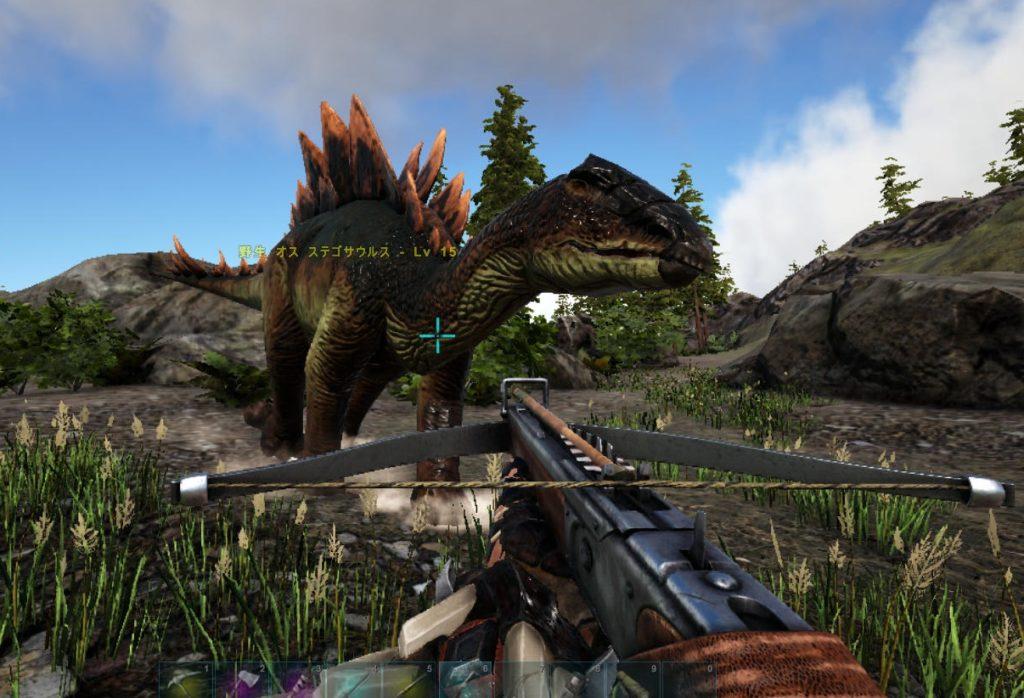 ステゴサウルスのテイム