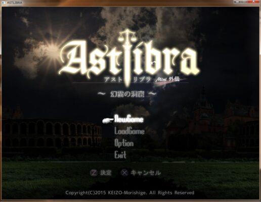 ASTLIBRA