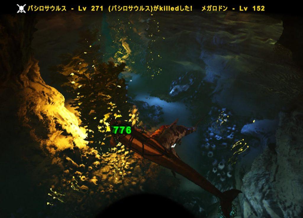 野獣の洞窟