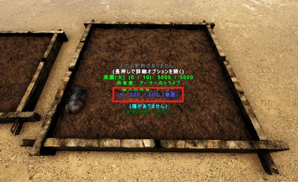 灌漑マックス