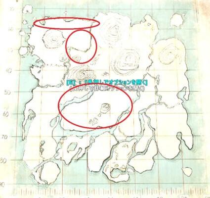 アイランドのメガロケロスの生息場所