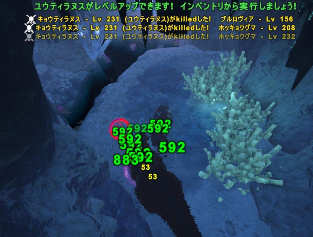 強者の洞窟の難易度