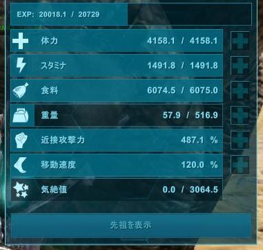 グリフォン ステ 振り Ark