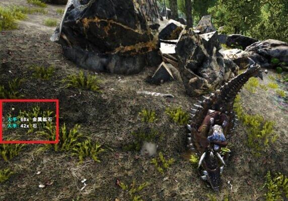 アンキロサウルスで採掘