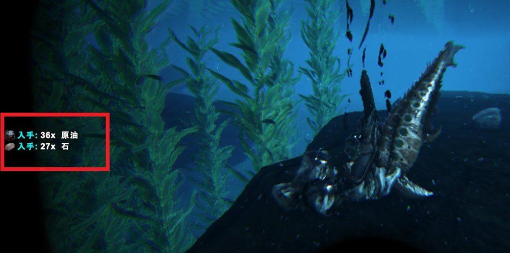 海中資源の採掘