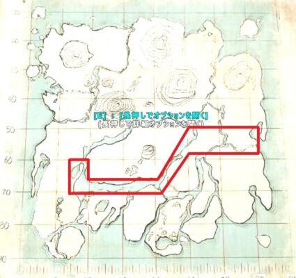 アイランドのベールゼブフォの生息場所