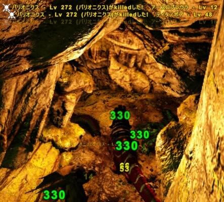 群集の洞窟難易度