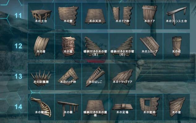 木の建材のエングラム