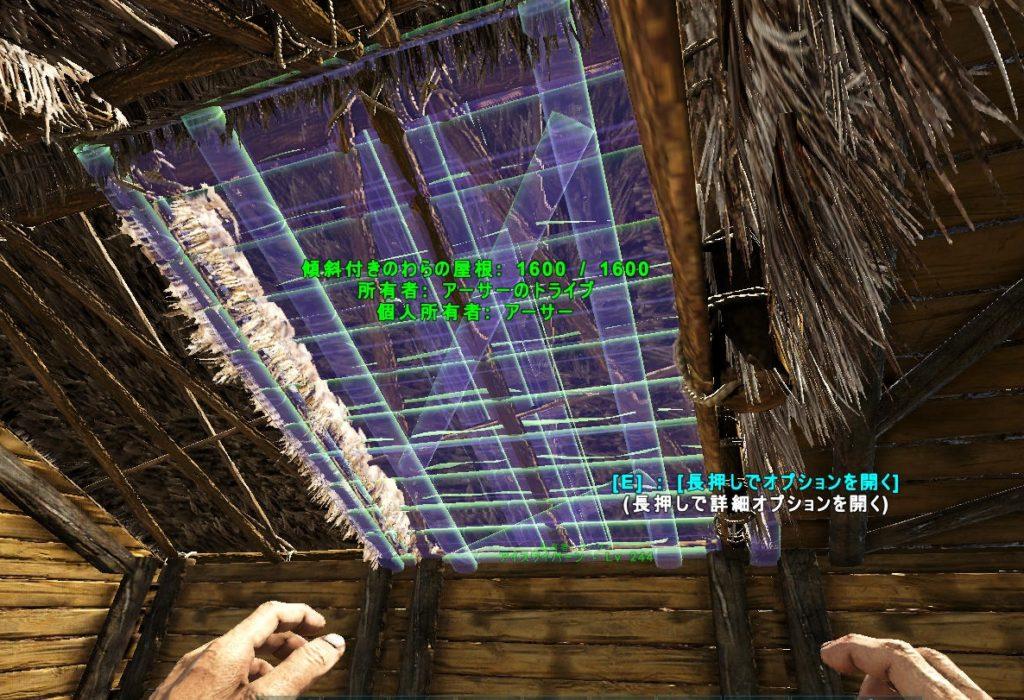 傾斜付きの木の屋根設置