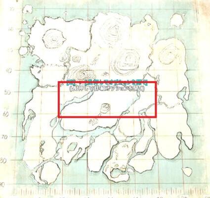 ガリミムスのアイランドの生息場所