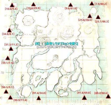 アイランドの海底クレート14箇所
