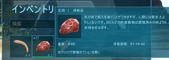 肉パックの保冷効果