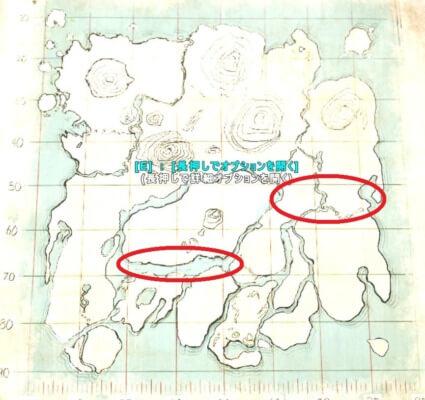 アイランドのディプロカウルスの生息場所