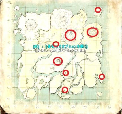 アイランドのプルモノスコルピウスの生息場所