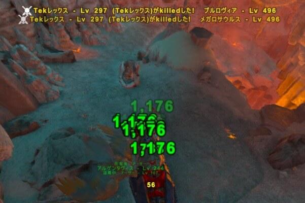 アルファのTEK洞窟