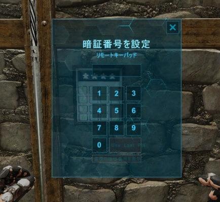 暗証番号の入力画面