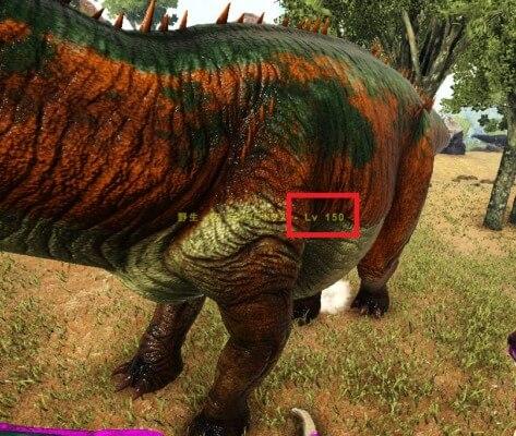 レベル150の恐竜
