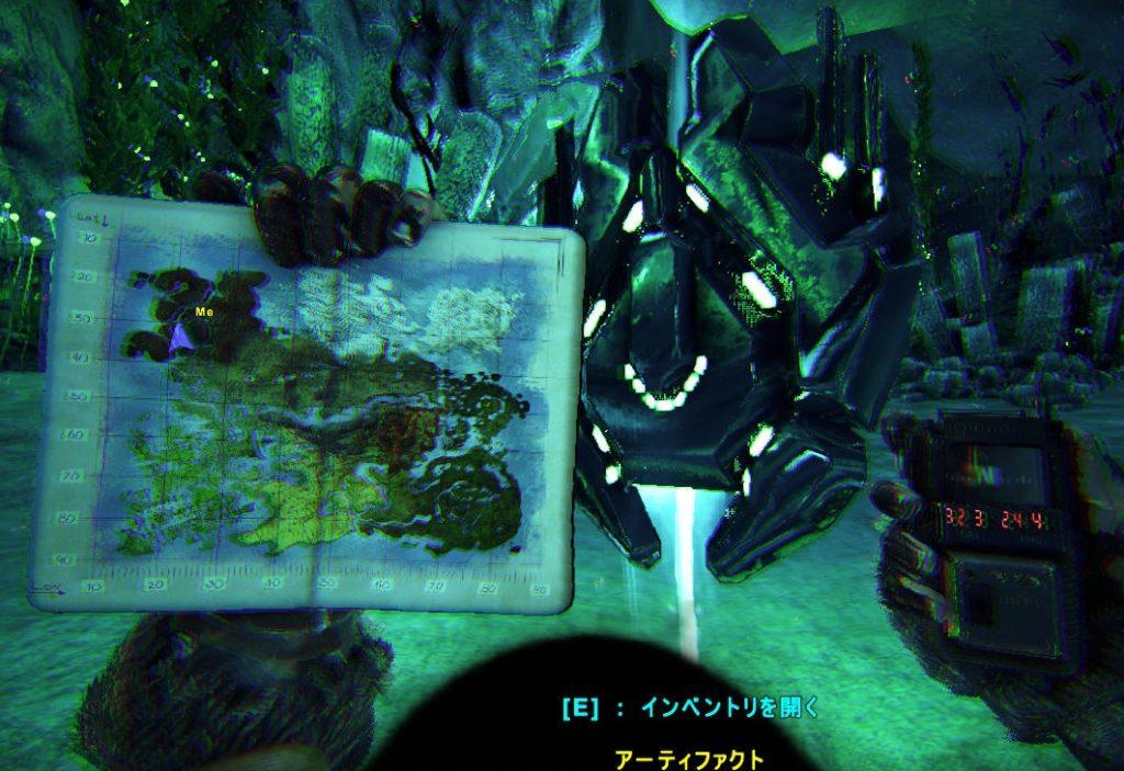 深淵のアーティファクト