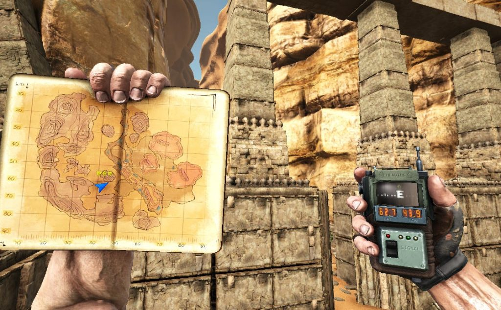 砂漠の割れ目入口の座標