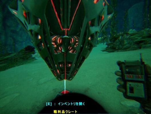 39.6 17.9の深海クレート