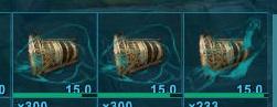 魚籠に入った魚
