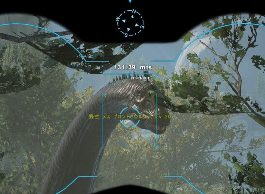 電子双眼鏡で見たブロントサウルス